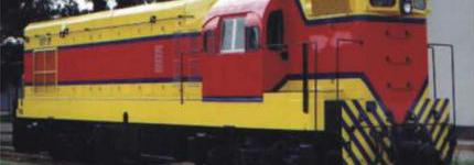 Locomotiva GM G 12